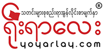 YOYARLAY Digital Media and News