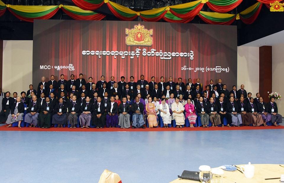 နိုင်ငံတော်၏ အတိုင်ပင်ခံပုဂ္ဂိုလ်နဲ့ အထက်မြန်မာနိုင်ငံစာပေပညာရှင်တို့ တွေ့ဆုံခဲ့