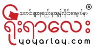 YOYARLAY Digital Media and News