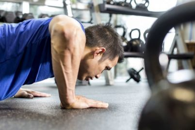10-050345-11_ways_to_get_a_cheaper_gym_membership.jpg