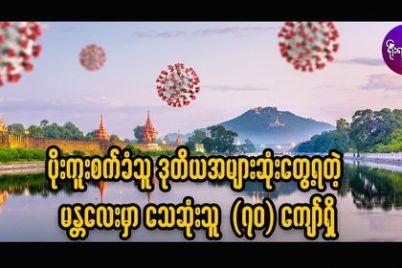 129648591_834781620621203_5732908689286778503_n.jpg