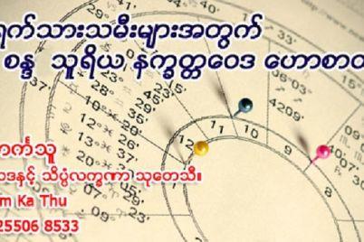 13-7-2020-yyl-022.jpg
