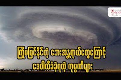 15-4-2020-yyl-031.jpg