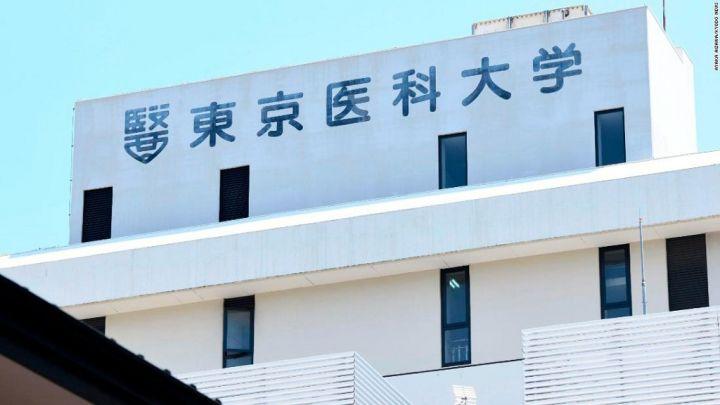 180803112951-tokyo-medical-university-super-tease.jpg