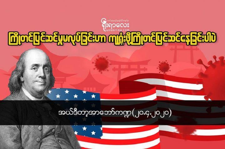 20-4-20202-yyl-022.jpg