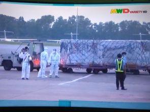 တရုတ်နိုင်ငံက လှူဒါန်းတဲ့ ကိုဗစ်ကာကွယ်ဆေး အလုံးရေ သုံးသိန်းကျော် ဒီနေ့ညပိုင်းမှာ ရန်ကုန်လေဆိပ်ကိုရောက်ရှိ