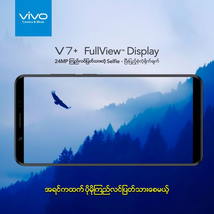 24MP-and-FullViewTM-Display-are-the-key-points_02.jpg