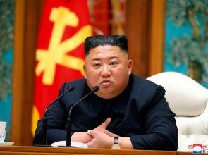 တောင်ကိုရီးယားအရာရှိကို ပစ်သတ်ခဲ့တဲ့ဖြစ်ရပ်အတွက် ကင်ဂျုံအန် တောင်းပန်