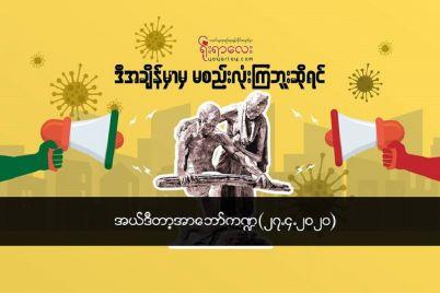 27-4-2020-yyl-030.jpg