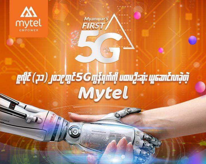 5G-Image.jpg