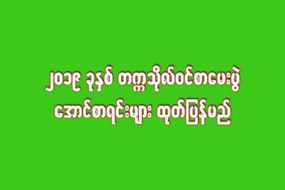 61891335_2099362153523031_3316483830830858240_n.jpg