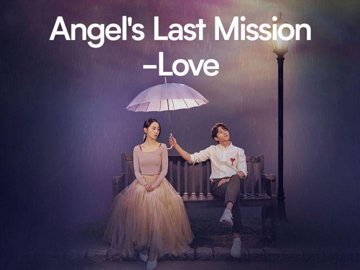 Angels-Last-Mission-Love-2.jpg