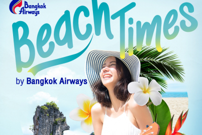 BKK-Airway-Facebook-Photo-e1552278787898.png