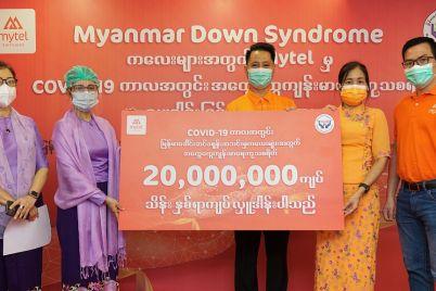 Down-Syndrome1.jpg