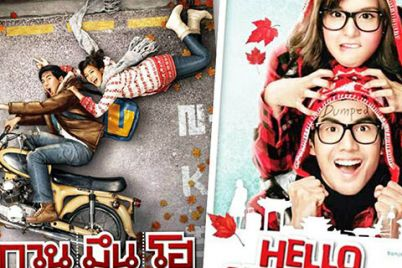 Hello-Movie.jpg