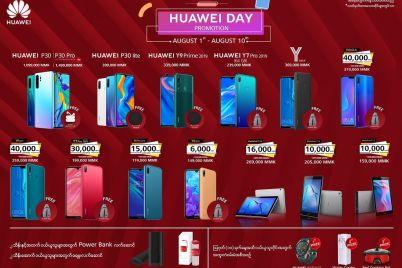 Huawei-Day-A3_Final.jpg