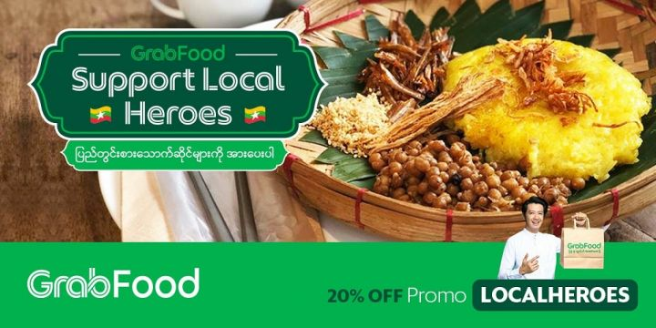 Image-1_Grab-Myanmar-launches-SupportLocal-Campaign_Credit-to-Grab-Myanmar.jpg