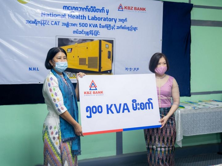 Image-1_L-R-Daw-Nang-Lang-Kham-from-KBZ-Bank-with-Professor-Dr.-Htay-Htay-Tin-from-the-NHL_Credit-to-KBZ-Bank.jpg