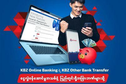 KBZ-Bank.jpg