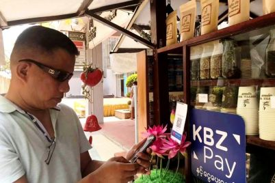 KBZ-Bank-and-London-Business-School-Collaborate-to-Bring-Real-time-Real-life-Case-Studies-to-MBA-students_02_Credit-to-KBZ-Bank.jpg