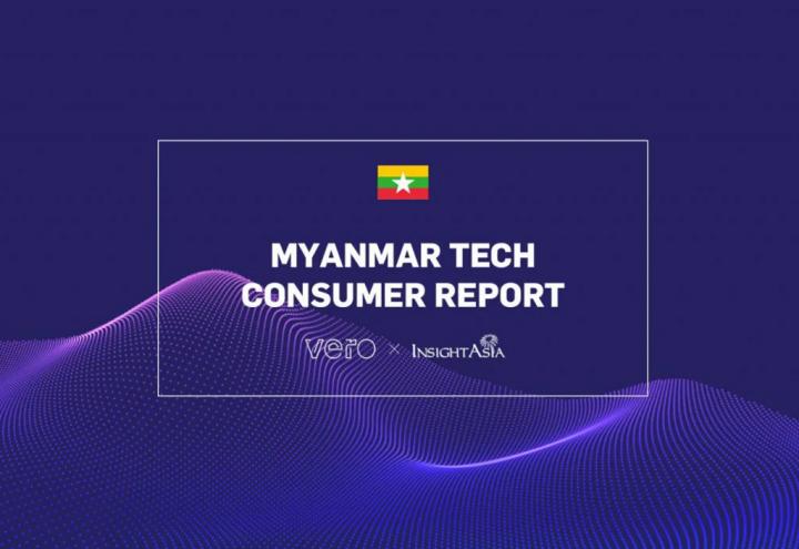 Myanmar-Tech-Report-Photo-1.png