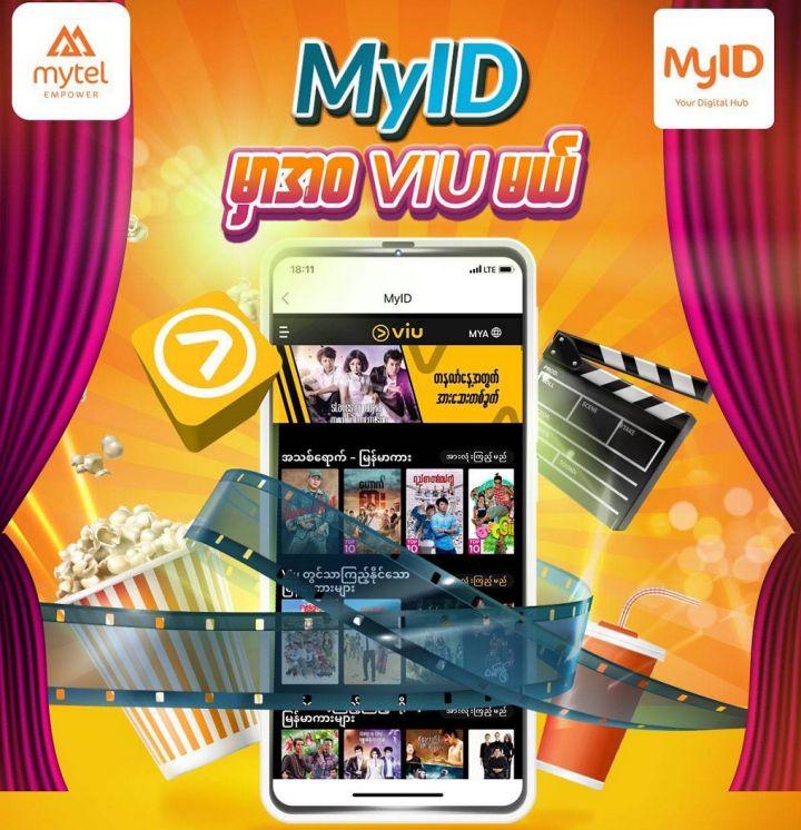Mytel-x-VIU.jpg