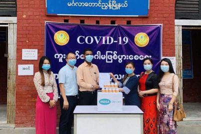 Nat-C-Donation-at-Yangon-Fever-Clinic_ရန်ကုန်ဖျားနာလူနာများ-ကုသမှုဗဟိုသို့-ပေးအပ်လှူဒါန်းစဉ်.jpg