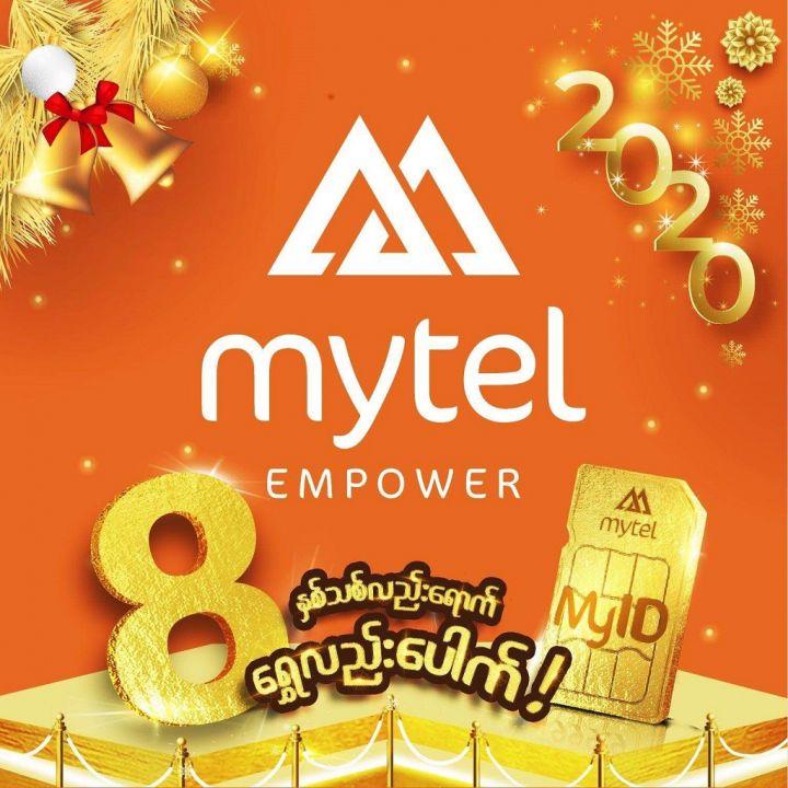 New-Year-Win-Gold-Image_2.jpg