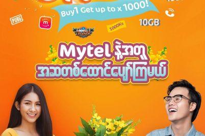 OK-Mytel_image-11.jpg