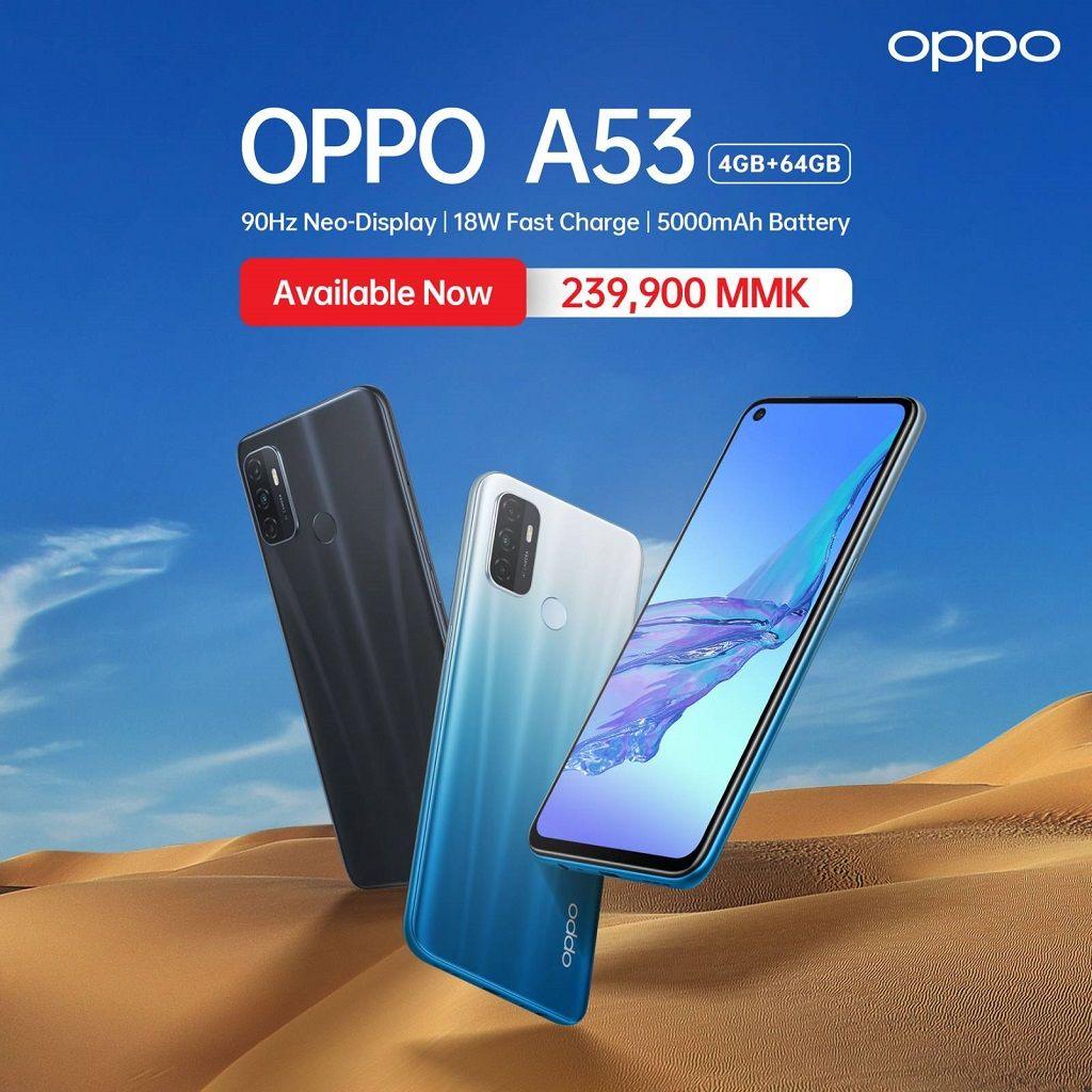 OPPO-A53-Main-Photo.jpg