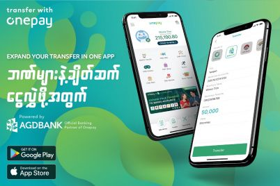 Onepay-Interbank-Service_1.jpg