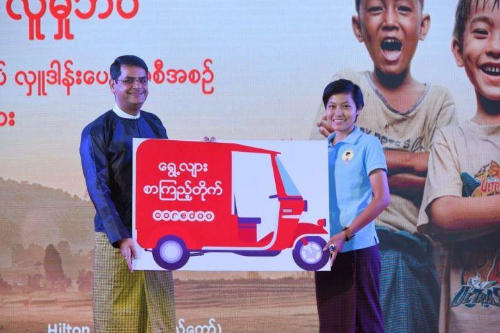 Ooredoo-Myanmar-CCO-and-Tech-Aged-Girl.jpg