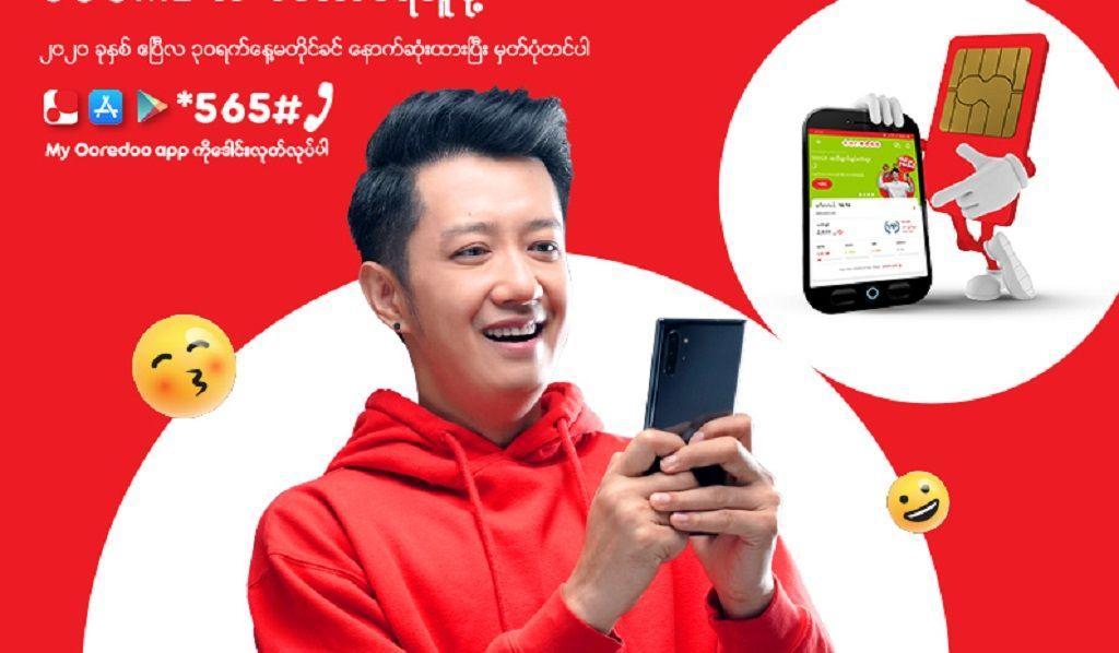 Ooredoo-Myanmar-SIM-Registration.jpg