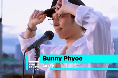Performance-of-Bunny-Phyoe-IFES.png