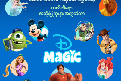 Photo-1_Telenor-brings-Disney-to-Myanmar-for-the-first-time.png