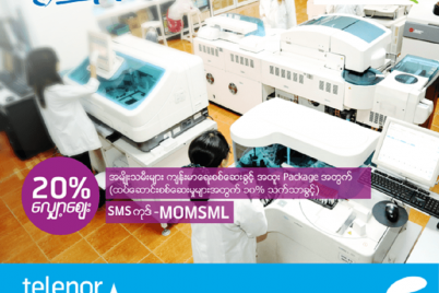 Photo_Mothers-Day-Offer.png