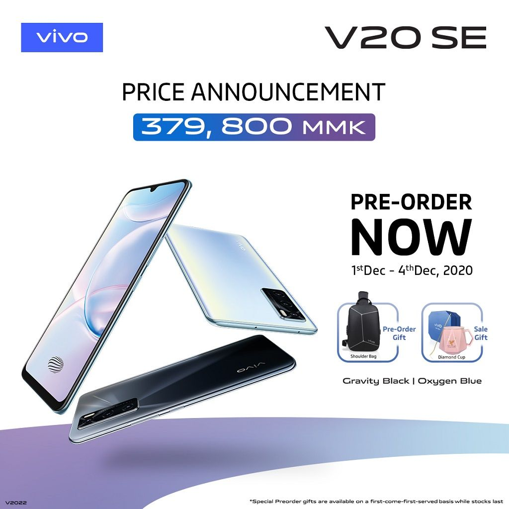 V20se-Pre-order-.jpeg