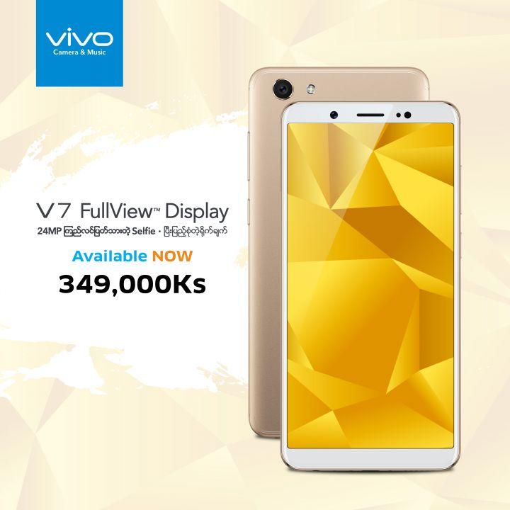 V7_gold_available_01.jpg