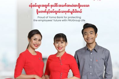 Yoma-Bank-PRUGroup-Life_Credit-to-Prudential-Myanmar.jpg
