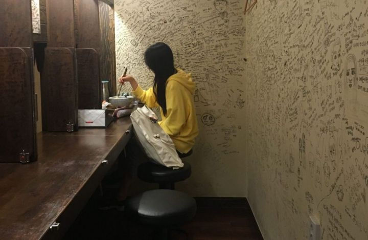 anti-social-dining-e1551241315211.jpg