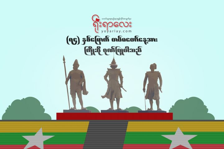 army-day-for-web.jpg