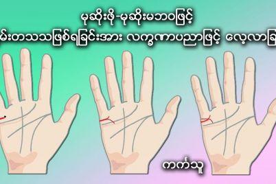 baydinmar0819.jpg