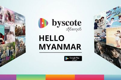 byscote1.jpg