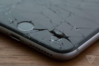 cracked-iphone-stock-1198.0.0.jpg