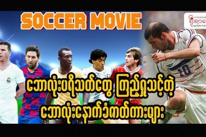 fb-sport-youtube.jpg