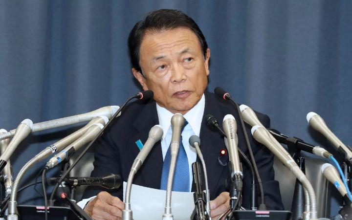 japanese-finance-minister.jpg