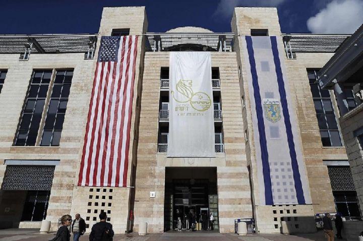 jerusalem-municipality-welcomes-transfer-of-united-states-embassy.jpg