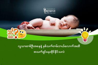 live-e1565162857546.jpg