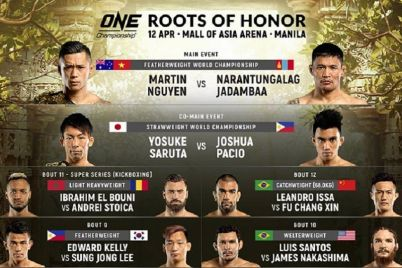 one-roots-of-honor-fight-card-1.jpg