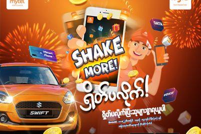 shake-more-mytel.jpg